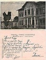1910-1920 Gumurdjina Komotini Thrace.jpg