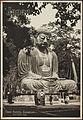 1930s Japan Travel Poster - 19.jpg