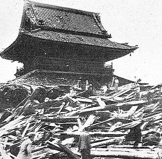 1934 Muroto typhoon - The damaged Shitennō-ji temple in Osaka after the storm