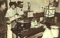 1953-01 1953年余瑞璜教授研究X光射线管.png