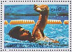 1972 stamp of Umm al-Quwain Mark Spitz 2.jpg