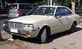 1979 Toyota Corona 1800 Coupé in Chile.jpg