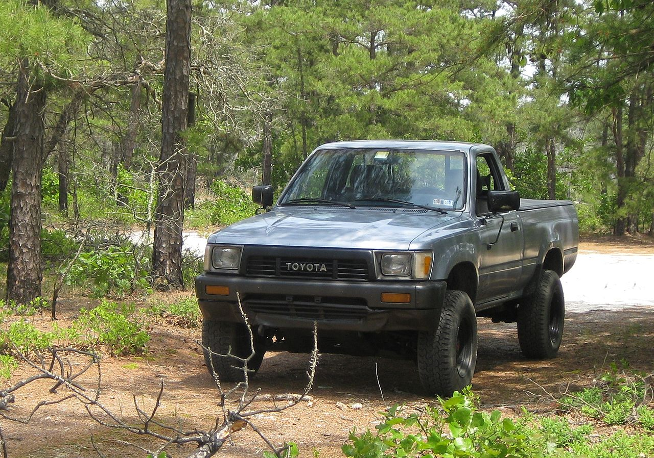 File 1990 toyota pickup jpg