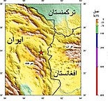 1997 northern iran earthquake map (Persian).jpg