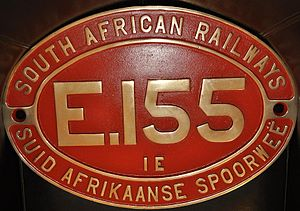 South African Class 1E - Image: 1E Number Plate E155