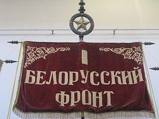 1st Belorussian Front