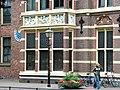 2005 Assen Museum Drenthe 02.JPG