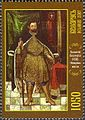 2007. Stamp of Belarus 22-2007-11-16-693.jpg