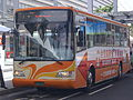 2008Computex MRT Kunyang Shuttle 220AD.jpg