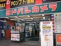 2011 町田 (5532069794).jpg