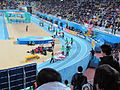 2012 IAAF World Indoor by Mardetanha2938.JPG