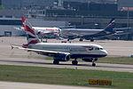 2015-08-12 Planespotting-ZRH 6138.jpg