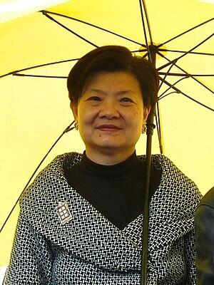 University of Hong Kong Faculty of Law - Image: 20150116 Audrey Eu