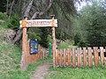 2017-07-15 Urlaub Virgental und Zell am See (165).jpg