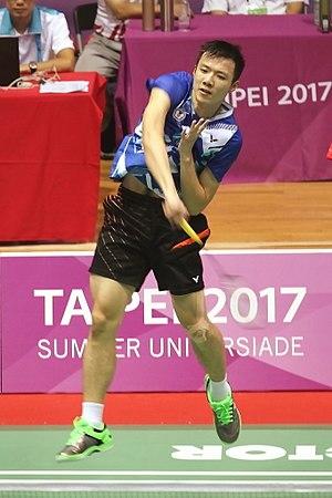 Wang Tzu-wei - Image: 2017 taipei summer universiade Wang Tzu Wei 01