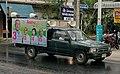 2021 Loudspeaker car Thai election IMG20210219162722.jpg