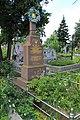 26-101-0663 Могила священика УГКЦ Йосифа Каганця, с. Угорники IMG 0932.jpg