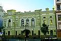 2964р. St. Petersburg. Furshtatskaya Street, 52.jpg
