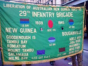 29th Brigade (Australia) - 29th Infantry Brigade banner