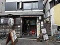 2 Chome Kitazawa, Setagaya-ku, Tōkyō-to 155-0031, Japan - panoramio (288).jpg