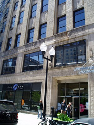 Columbia College Chicago - Congress Campus