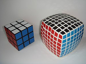 V-Cube 7 - A size comparison between an original size 3×3×3 cube, and a 7×7×7 V-Cube 7