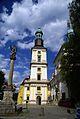 4023viki Trzebnica, kościół św. Jadwigi. Foto Barbara Maliszewska.jpg
