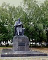 4689. Tver. Monument M.E. Saltykov-Shchedrin.jpg