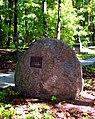 5248. Novodevichye cemetery. Grave of Lieutenant General Ya.P. Baklanov.jpg