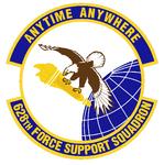 628 Force Support Sq emblem.png