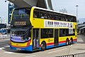 6360 at Western Harbour Crossing Toll Plaza (20181114112223).jpg