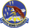 644th Bombardment Squadron - SAC - Emblem.png