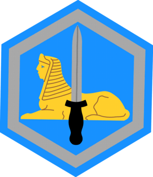 66th Military Intelligence Brigade - 66th Military Intelligence Brigade shoulder sleeve insignia