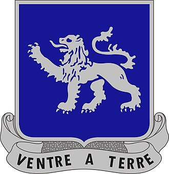 68th Armor Regiment - Image: 68 Arm Rgt DUI