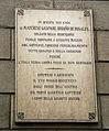 8514 - Milano - Palazzo Borgazzi - Lapide x Gaspare Ordono de Rosales - Foto Giovanni Dall'Orto, 31-Aug-2007.jpg