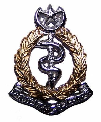 Combined Military Hospital Rawalpindi - Image: AMC (Pakistan) Badge