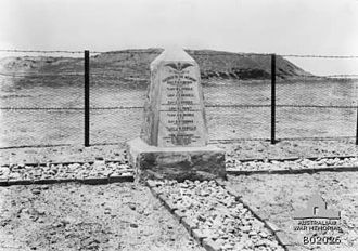 Dogfight - Memorial erected by German airmen at Sheria, in memory of British and Australian airmen, killed in their lines during 1917