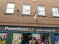A Poundland in York.....? (7546721248).jpg