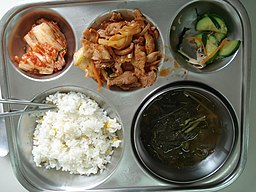 A South Korean school lunch