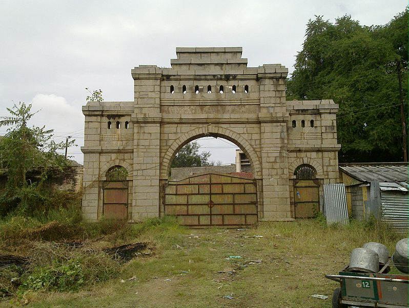 படிமம்:A back view- entrance.jpg