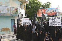 A public demonstration calling for Sharia Islamic Law in Maldives 2014.jpg