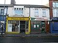 A walk down Mill Road (25) - geograph.org.uk - 1632839.jpg