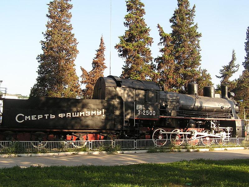 https://upload.wikimedia.org/wikipedia/commons/thumb/b/b6/Ab_train_02.jpg/800px-Ab_train_02.jpg