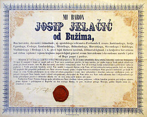 Serfdom - The proclamation by count Josip Jelačić abolishing serfdom in the Kingdom of Croatia, dated 25 April 1848