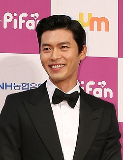 Actor Hyun Bin arrives at the red carpet event of the Pifan in Bucheon on July 17, 2014.jpg