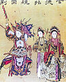 Actors - Scroll painting from the 17th century.jpg