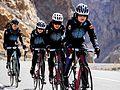 Afghanistan Women's Cycling Team 04.jpg