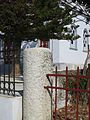Agia Triada Kaloxilos Naxos, tosos of anticient world 13M464.jpg
