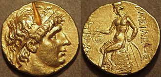 Antiochus I Soter - Gold stater of  Antiochus I minted at Alexandria on the Oxus, c. 275 BC. Obverse: Diademed head of Antiochus right. Reverse: Nude Apollo  seated on omphalos left, leaning on bow and holding two arrows. Greek legend: ΒΑΣΙΛΕΩΣ ΑΝΤΙΟΧΟΥ (of King Antiochos). Δ monogram of Ai-Khanoum in left field.