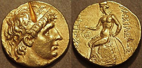Gold stater of the Seleucid king Antiochus I Soter (reigned 281-261 BCE) showing on the reverse a nude Apollo holding his key attributes: two arrows and a bow Ai-Khanoum-gold stater of Antiochos1.jpg